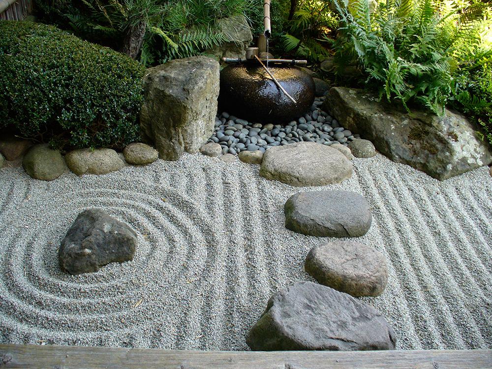 der japanische Hofgarten